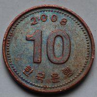 10 вон 2008 Корея