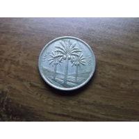 Ирак 50 филсов 1975