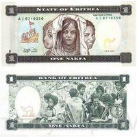 Эритрея 1 накфа 1997г.  Состояние UNC .    распродажа