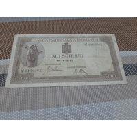 Румыния 500 лей 1941