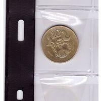 10 центов 2002 Кипр. Возможен обмен