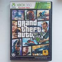 Grand Theft Auto 5. GTA V. ГТА. X-BOX 360. LT+3.0. Игра для прошитого xbox