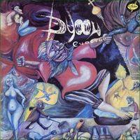 LP Группа Духи - Счастье (1991)