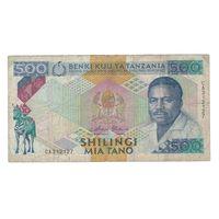 Танзания 500 шиллингов 1990 года. Состояние VF! Нечастая!