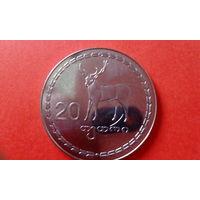 20 Тетри 1993 Грузия