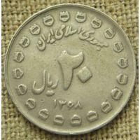 20 риалов 1989 Иран