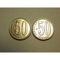 Венесуэла 50 сентимо 2009 (цена за монету)