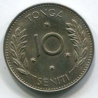 (E5) ТОНГА - 10 ЦЕНТОВ 1967 UNC