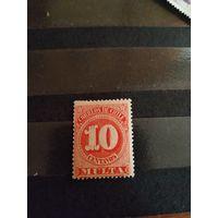 1898 Чили доплатная чистая клей наклейка (1-3)