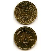 Ливан 250 ливров 2012 г. KM#36
