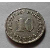 10 пфеннигов, Германия 1908 A