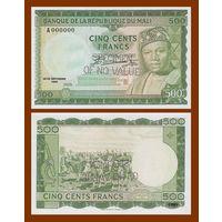 [КОПИЯ] Мали 500 франков 1960 (2-й вып.)