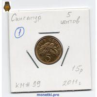 5 центов Сингапур 2011 года (#1)