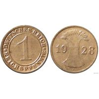 YS: Германия, 1 рейхспфенниг 1928F, KM# 37 (1)