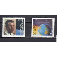Казахстан 1996 День космонавтики 115-16** Гагарин Космос
