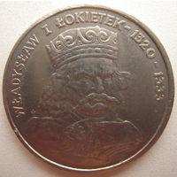 Польша 100 злотых 1986 г. Польские правители. Король Владислав I Коротышка (a)