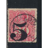 Чили 1900 Колумб Надп Стандарт #50