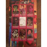 Джибути 2010. Великие художники 20 века (блок)