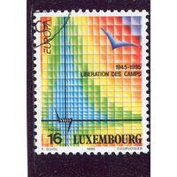 Люксембург. Европа СЕРТ 1995. Дружба