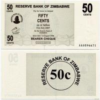 Зимбабве. 50 центов (образца 2006 года, P36, UNC)