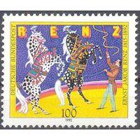 Германия 1992 цирк