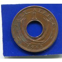 Британская Восточная Африка 1 цент 1962 Н