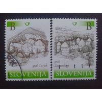 Словения 2000 стандарт