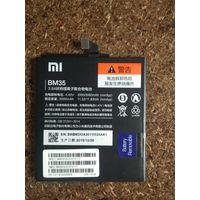 Xiaomi mi4c разбор