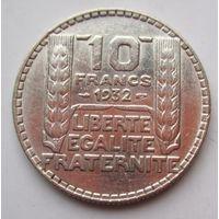 Франция, 10 франков, 1932, серебро