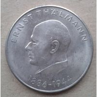 20 марок  ГДР 1971