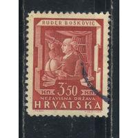 Хорватия НГ 1943 Р.Бошкович #148