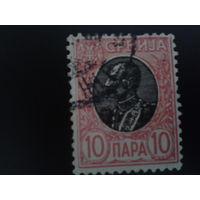 Сербия 1905 король Петр 1