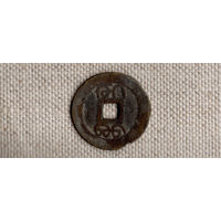 Япония 1 мон Сегунат Токугава 16/первая половина 19-го века(Nw)