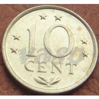 5041:  10 центов 1975 Антиллы