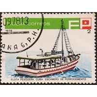 ЦІКАВІЦЬ АБМЕН! 1978, рыбацкая лодка (2)