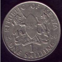 1 Шиллинг 1980 год Кения