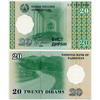 Таджикистан. 20 дирам (образца 1999 года, P12, UNC) [серия CD]