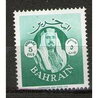 Бахрейн. Чистая. Лот-3