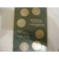 Н-р монет Олимпиада -80. АЦ.