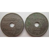 Греция 20 лепт 1912 г. Цена за 1 шт. (g)