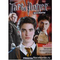 """Гарри Поттер 47 Мешочек для хранения фигур из коллекции """"Дракон"""""""