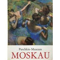 PUSCHKIN-MUSEUM MOSKAU - ЖИВОПИСЬ - 1977