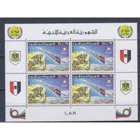 [1943] Ливия 1974. Авиация.Самолет. БЛОК.