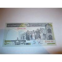 Иран - 500 риалов
