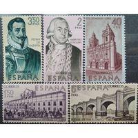 Испания\283\1969 Завоевание Америки. архитектура. мост. MNH