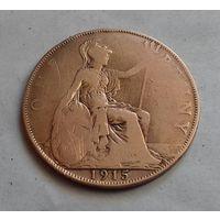 1 пенни, Великобритания 1915 г., Георг V