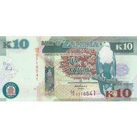 Замбия 10 квача 2012 года (UNC)