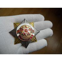 """Звезда """"Победа в ВОВ"""""""