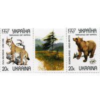 Украина 1997 г. Фауна  Животный мир Украины.  Сцепка: 2 м + купон.