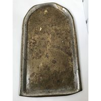 Поднос под самовар Арка Орлы Царизм Товарищество Кольчугина N2 35 см * 20.5 см